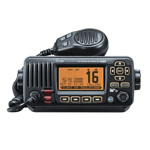 Icom IC-M323G Fixed DSC VHF with Built in GPS